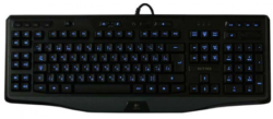 Logitech G110 Driver, Gaming Software